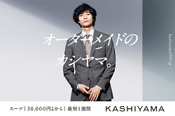 KASHIYAMA the Smart Tailor - MEN