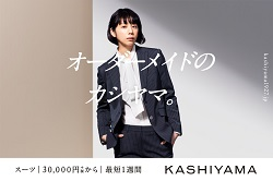KASHIYAMA the Smart Tailor - WOMEN