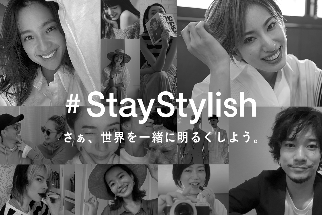 #Stay Stylish