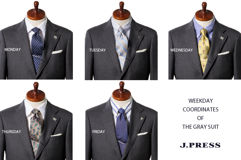 WEEKDAY COORDINATE ~ GRAY SUIT ~ - J.PRESS