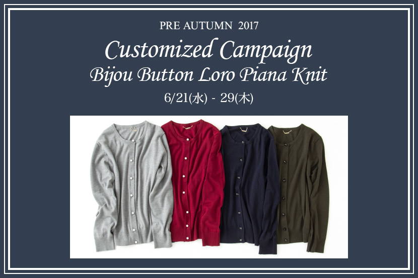Customized Campaign -J.PRESS レディス