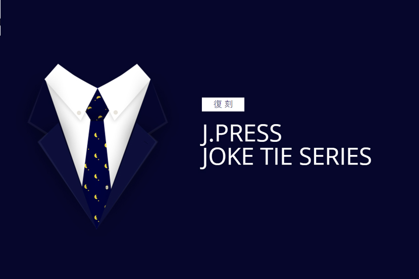JOKE TIE SERIES -J.PRESS