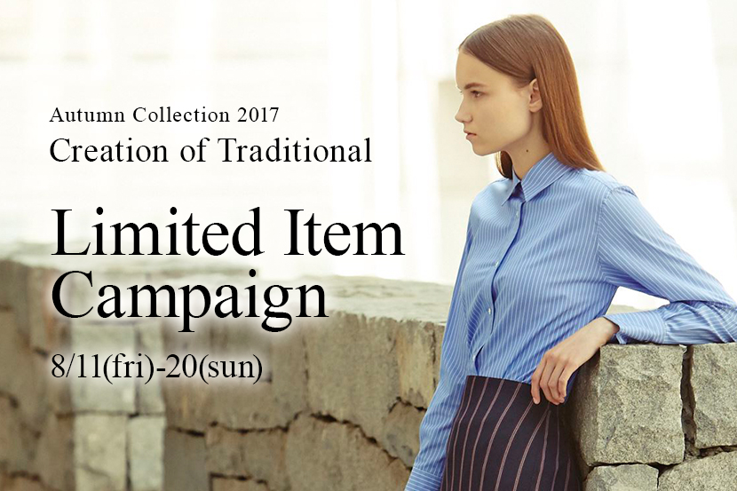 Limited Item Campaign - J.PRESSレディス