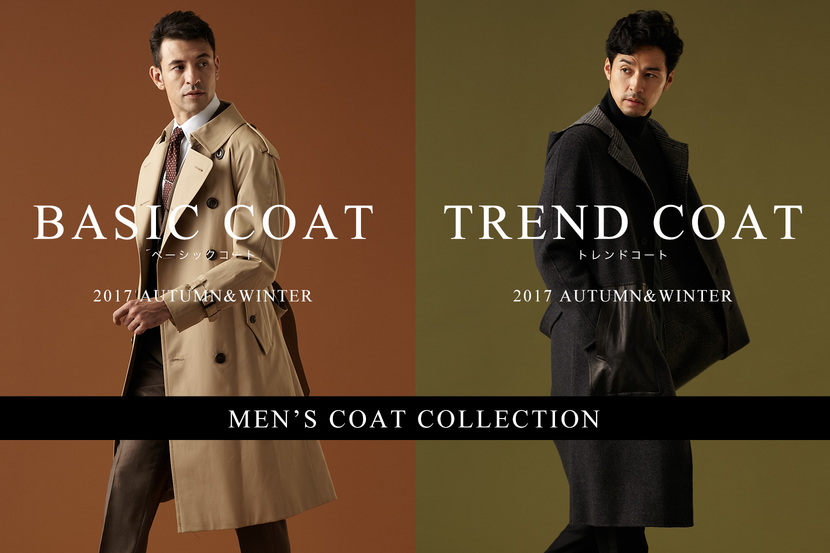 MEN'S COAT COLLECTION - ONWARD CROSSET