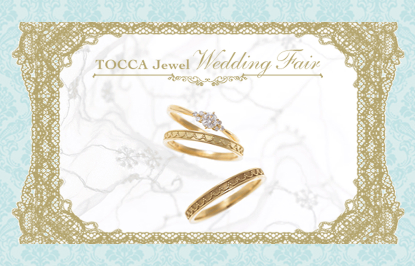 Beautiful Wedding Fair - TOCCA jewel