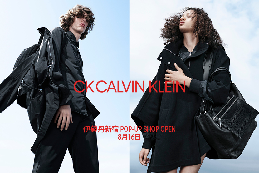 0816_7_CK-ISETAN_830x553_option2.jpg