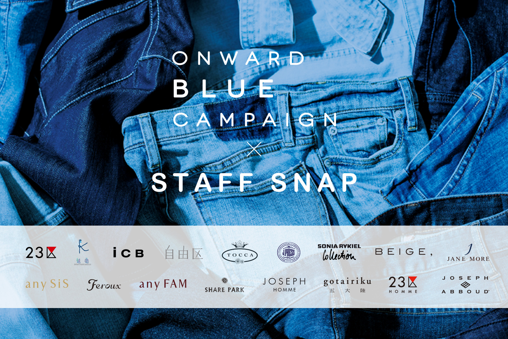 BLUE CAMPAIGN x STAFF SNAP -ONWARD
