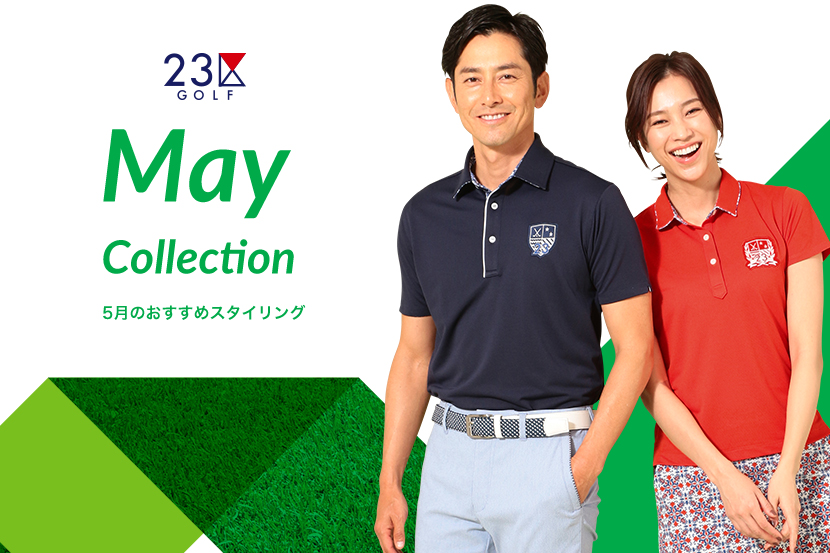 19SS MAY COLLECTION - 23区GOLF