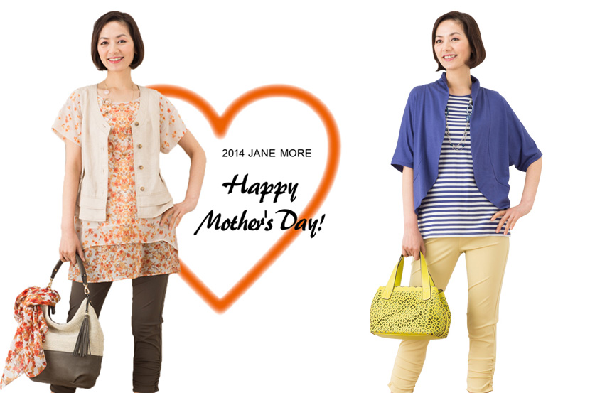 JANE MORE - Happy Mother's Day