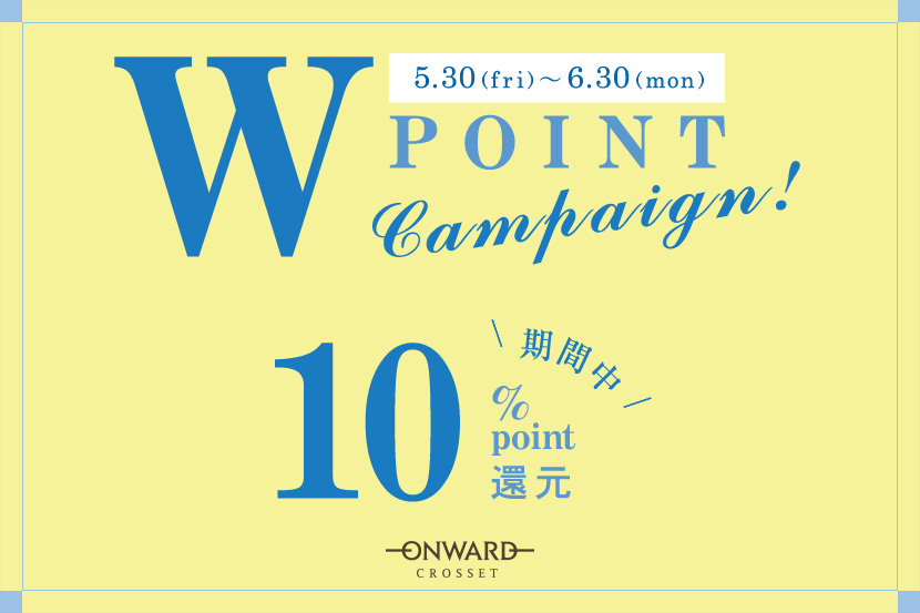W POINT CAMPAIGN - ONWARD CROSSET