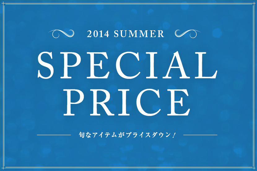 2014 SUMMER - SPECIAL PRICE