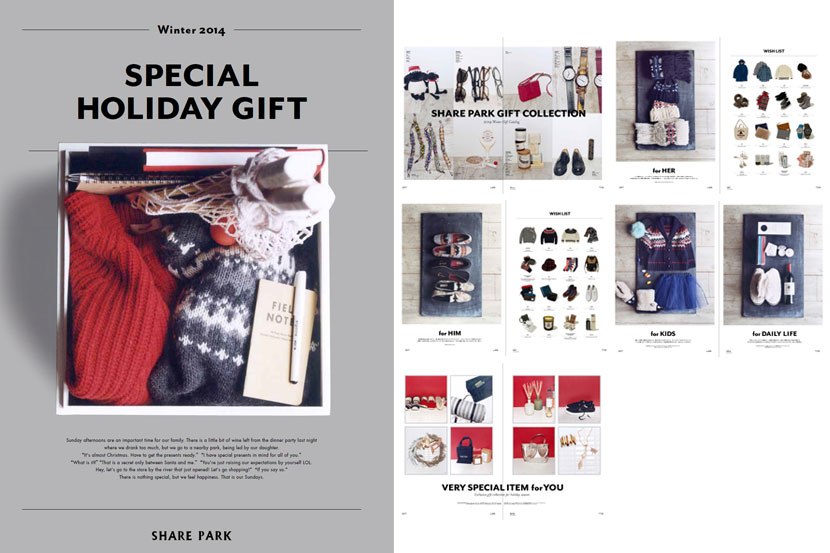 Winter 2014 SPECIAL HOLIDAY GIFT カタログ到着 - SHARE PARK