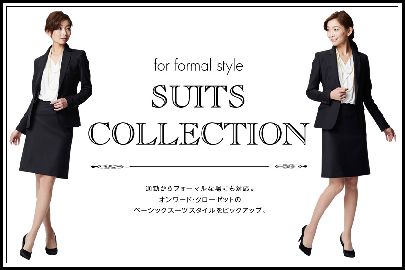 SUITS COLLECTION for formal style - ONWARD CROSSET