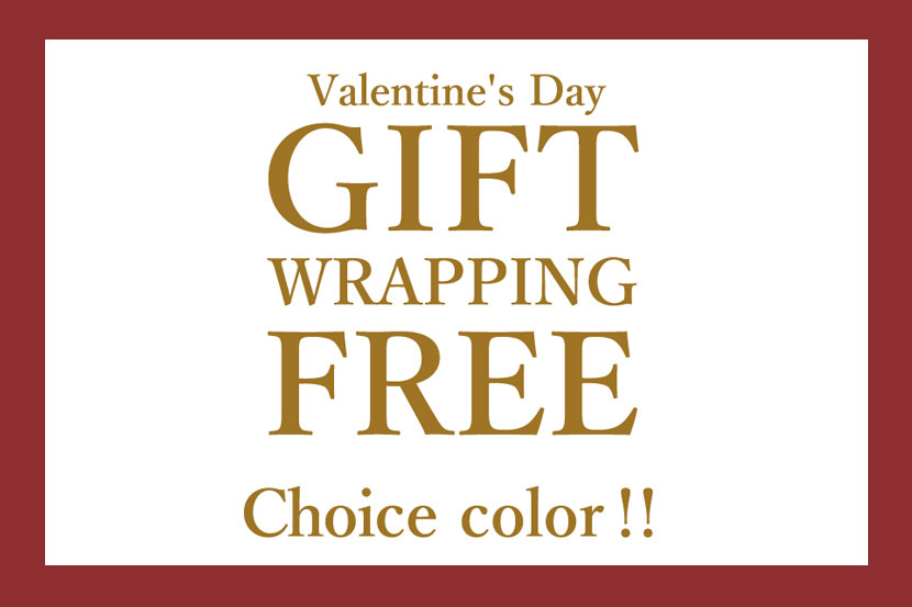 Valentine's Day Gift Wrapping Free!! - SHARE PARK