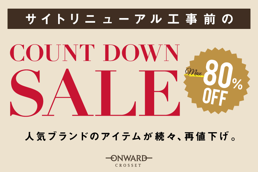 【MAX80%OFF!】COUNT DOWN SALE - ONWARD CROSSET