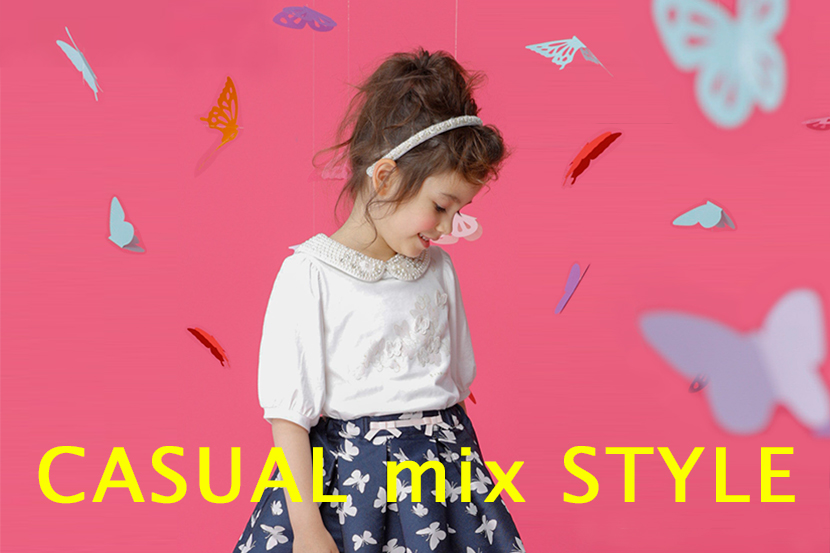 CASUAL mix STYLE - 組曲KIDS