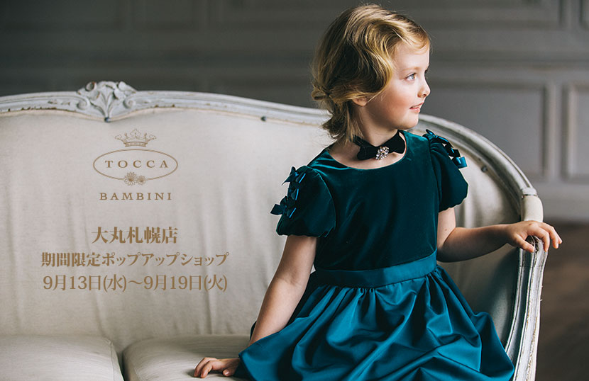 POP UP SHOP OPEN - TOCCA BAMBINI