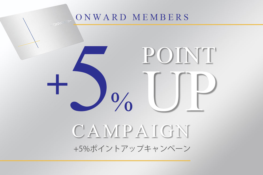 +5% POINT UP CAMPAIGN