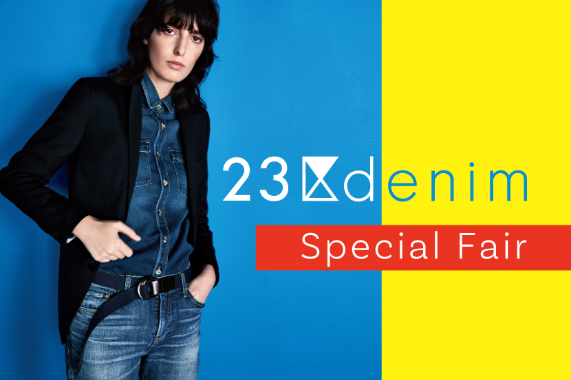 23区 denim Special Fair -23区
