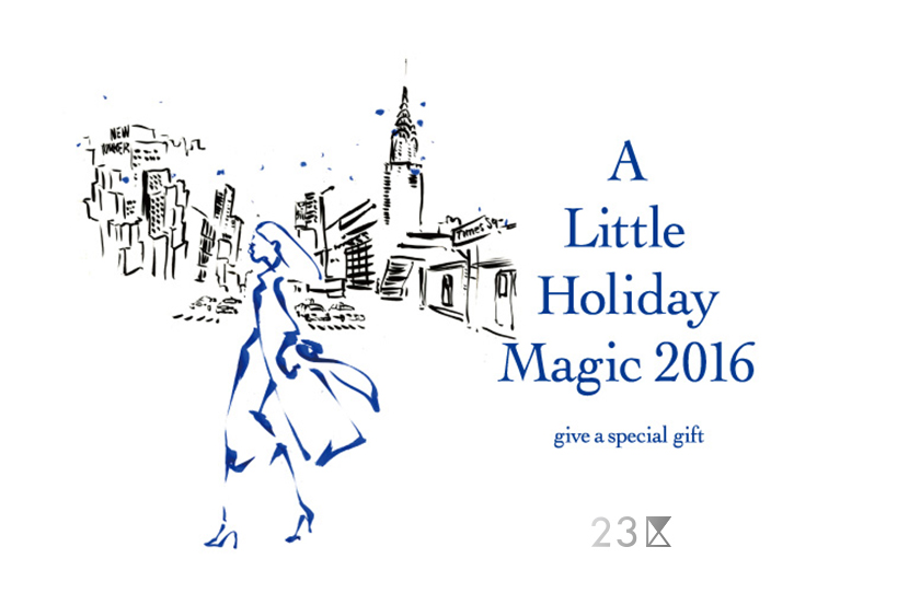 A Little Holiday Magic 2016 - 23区