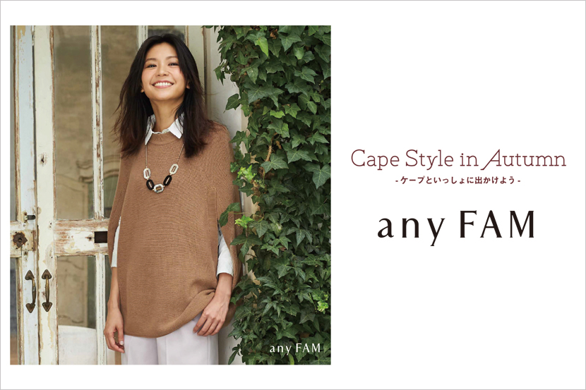 CAPE STYLE IN AUTUMN - any FAM