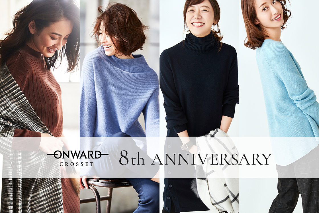 8th ANNIVERSARY - ONWARD CROSSET