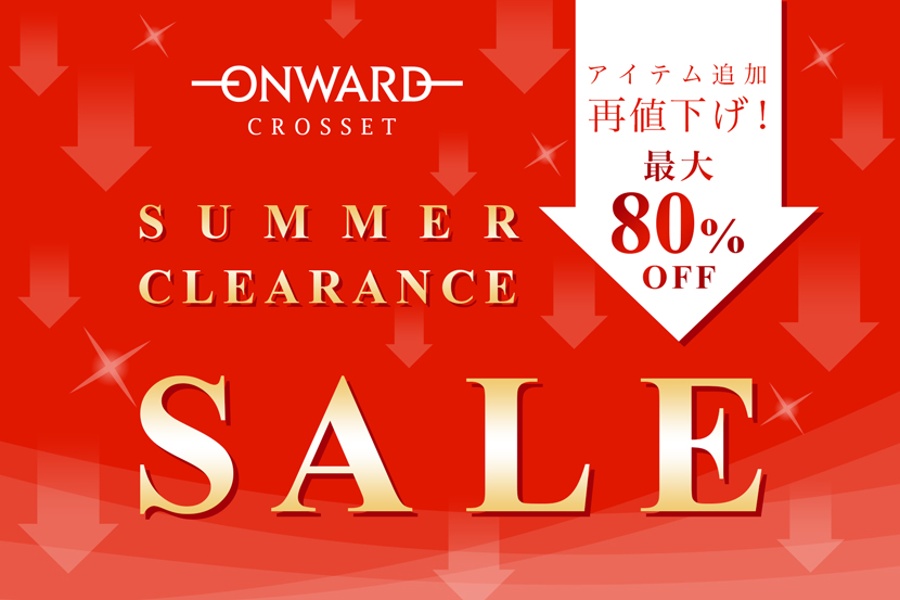 SUMMER CLEARANCE SALE 再値下げ&アイテム追加!- ONWARD CROSSET