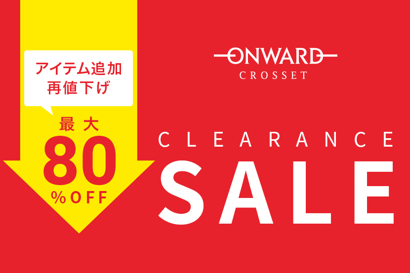 WINTER CLEARANCE SALE 再値下げ&アイテム追加!- ONWARD CROSSET