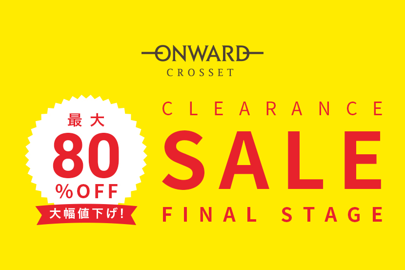 SUMMER CLEARANCE SALE ファイナルステージスタート!- ONWARD CROSSET