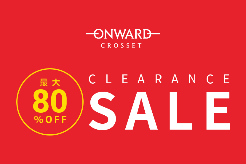 1/1からWINTER CLEARANCE SALE 本格スタート!- ONWARD CROSSET