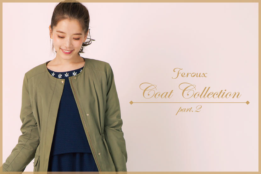 COAT COLLECTION part 2 - Feroux
