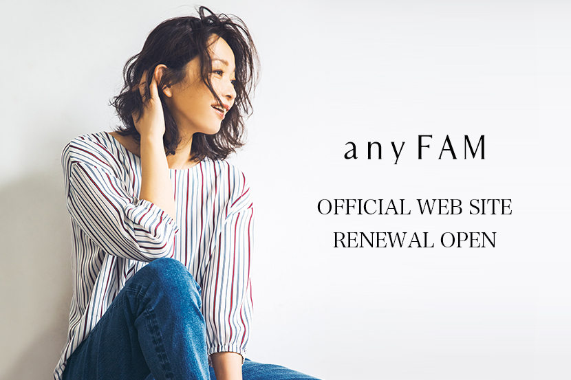 Official web site Renewal Open - any FAM