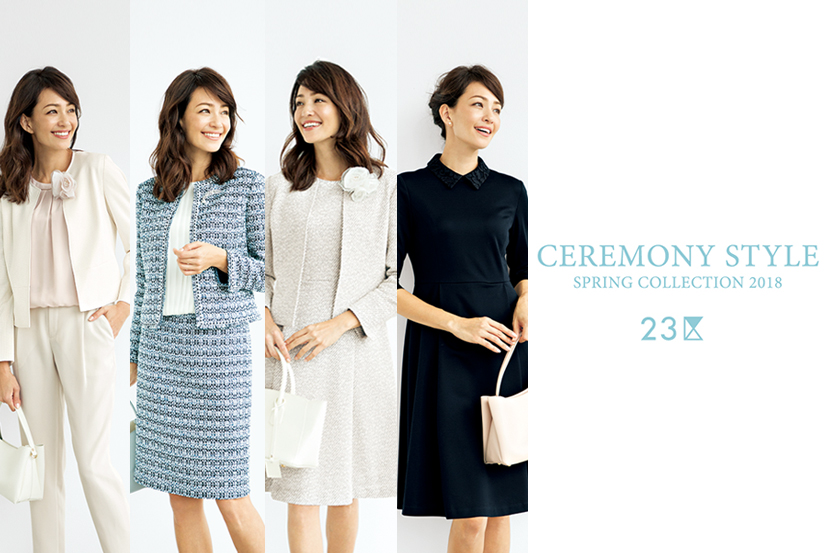 CEREMONY CATALOG 2018 - 23区