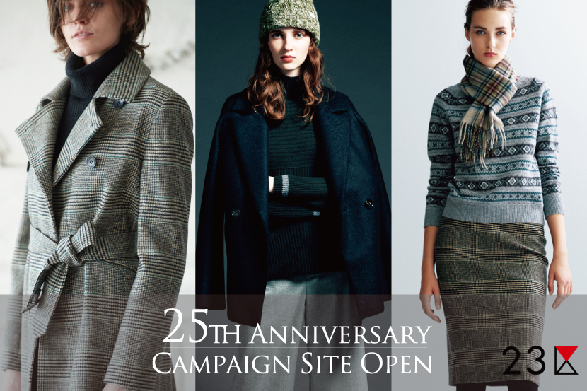 25th ANNIVERSARY CAMPAIGN SITE -NOVEMBER- - 23区