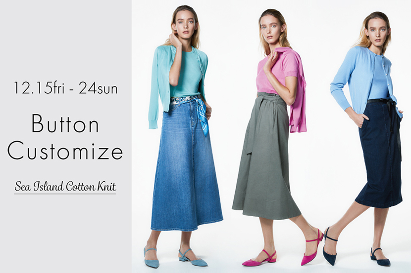 Sea Island Cotton Knit Button Customize Campaign -23区
