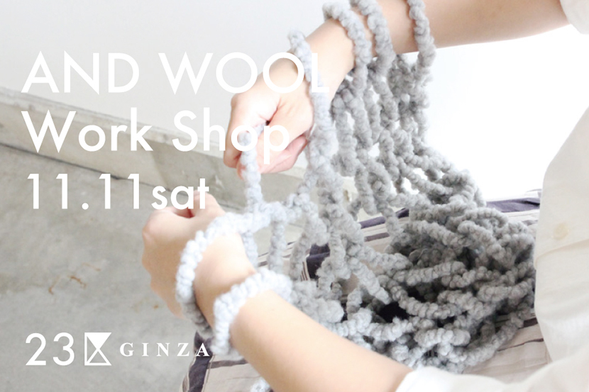 AND WOOL Work Shop 11.11sat @23ku GINZA - 23区