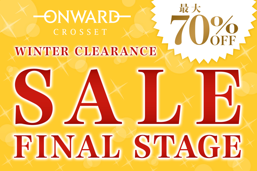 WINTER CLEARANCE SALE ファイナルステージスタート!- ONWARD CROSSET