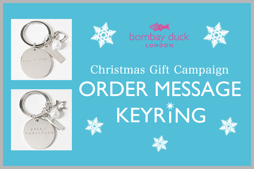 Specialイベント☆ORDER MESSAGE KEYRING - bombay duck