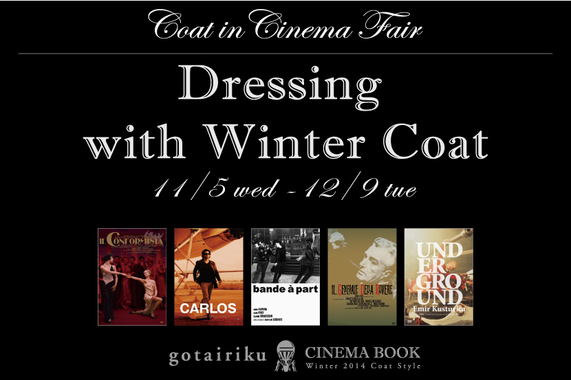 Dressing with Winter Coat Fair -gotairiku