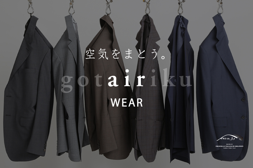 AIR WEAR -STYLE BOOK- -五大陸-