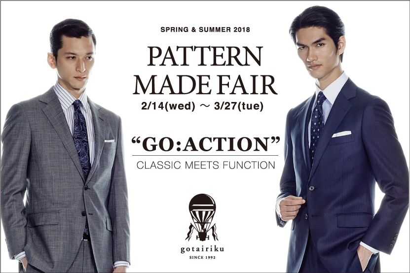 Pattern Made Fair ~Go Action~ - 五大陸