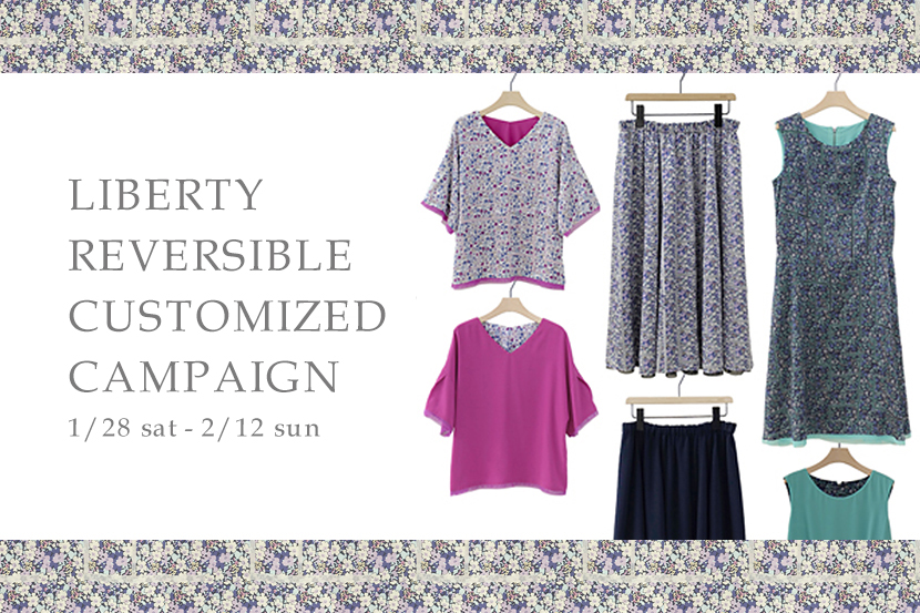 LIBERTY REVERSIBLE CUSTOMIZED CAMPAIGN - 自由区