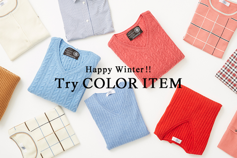 Happy Winter -Try COLOR ITEM - - J.PRESSレディス
