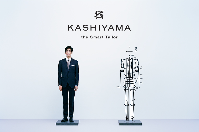 「KASHIYAMA the Smart Tailor」新ブランドデビュー