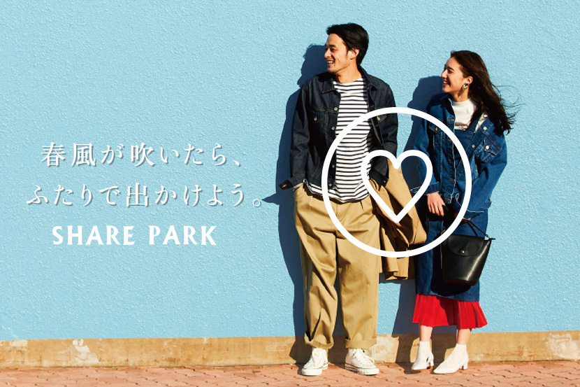2018 S/S SHARE PARK MAG. OPEN - SHARE PARK