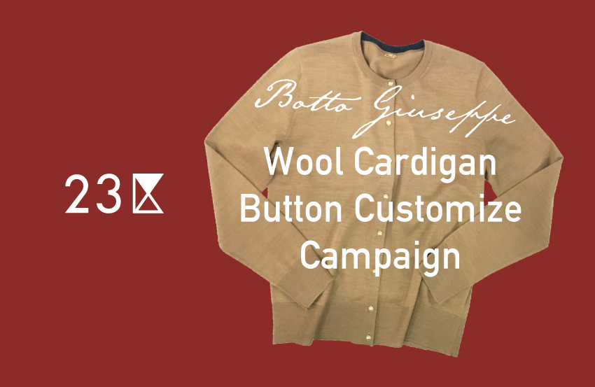 Botto Giuseppe Wool Cardigan Button Customize Campaign - 23区