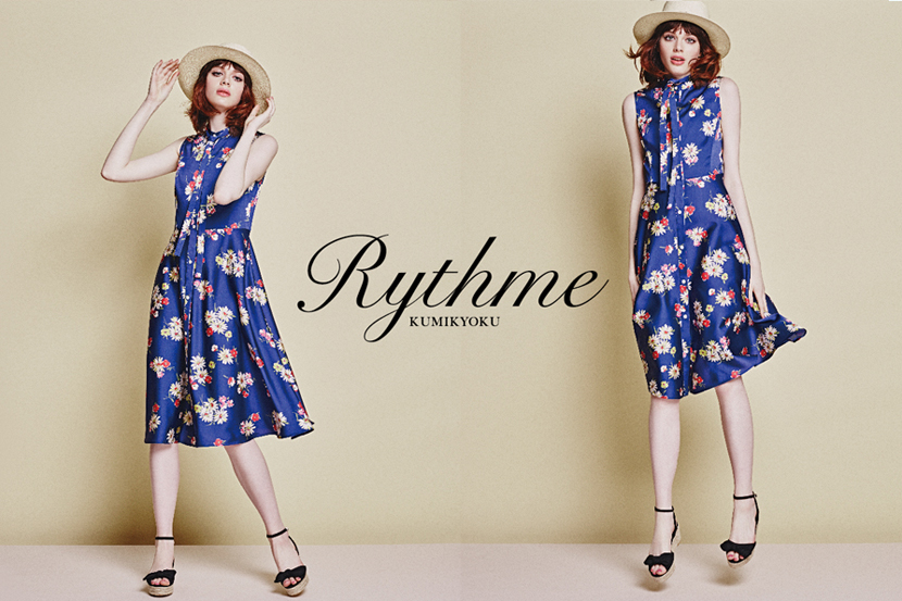 Rythme 2017 Spring & Summer 1st Collection -組曲