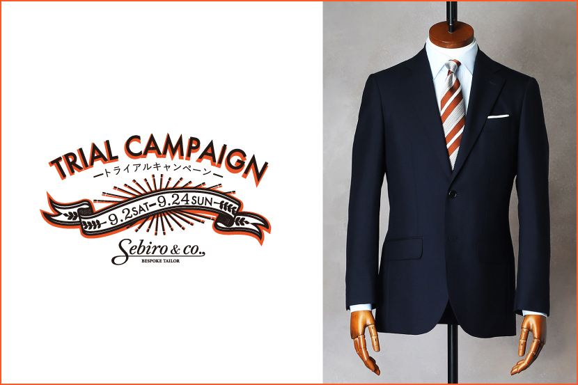 TRIAL CAMPAIGN 2 - Sebiro & co .,