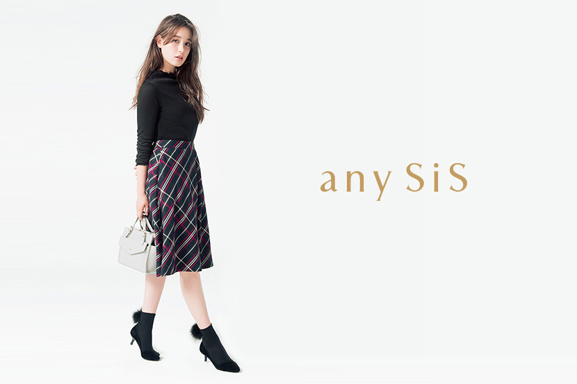 2017 Autumn & Winter Collection - any SiS