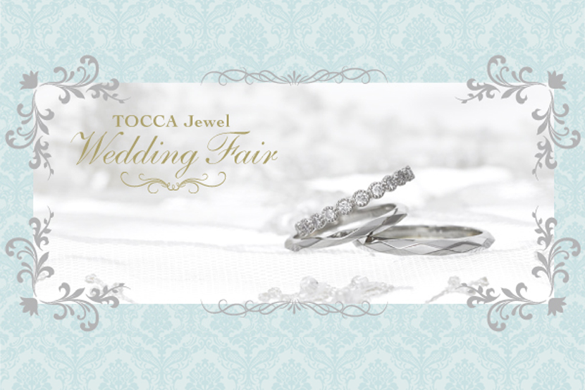 TOCCA jewel Beautiful Wedding Fair 8/5~ - TOCCA JEWEL